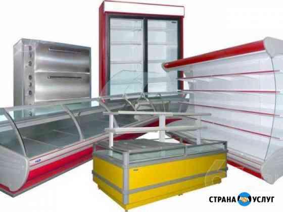 Ремонт холодильного оборудования Магадан