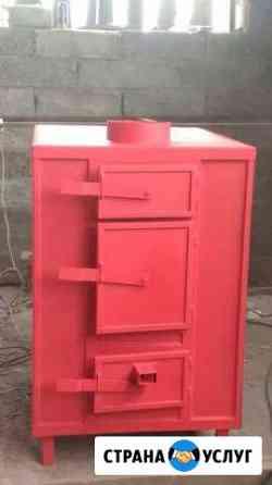 Предлагаю услуги Автономного отопления, изготовлен Улан-Удэ