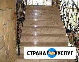 Плиточник Калининград