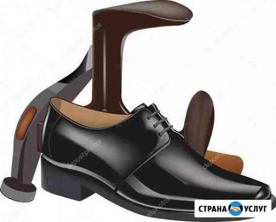 Ремонт,пошив обуви Пенза