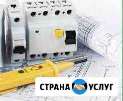 Электромонтаж и обслуживание электрооборудования,э Череповец