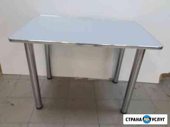 Стол Ростов-на-Дону