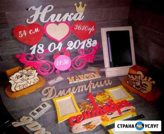 Подарки из дерева. Метрика, рамка для фото Владивосток
