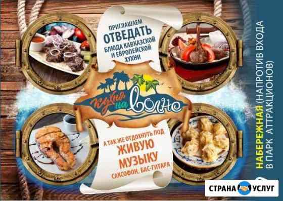 Дизайн и распечатка полиграфии и баннеров Черкесск