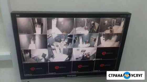 Видеонаблюдение, охранные и пожарные системы Ессентуки