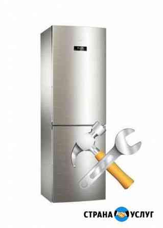 Ремонт холодильников на дому Тюмень