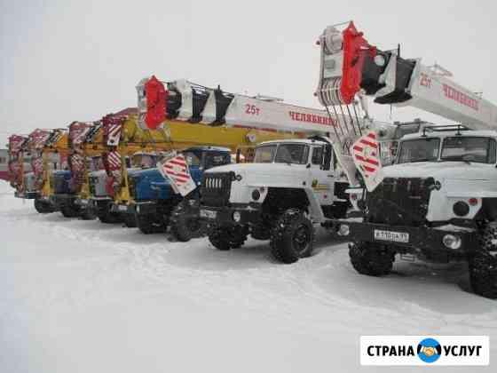 Транспортные услуги любой сложности Губкинский