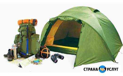 Прокат туристического оборудования Нижний Новгород