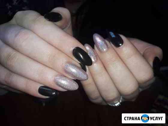 Наращивание ногтей Черкесск
