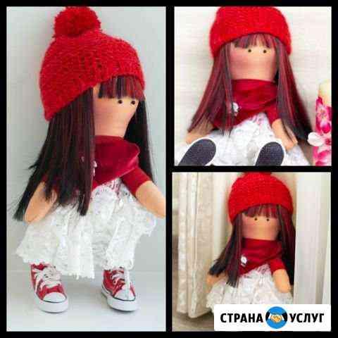 Дизайнерские куклы Северодвинск