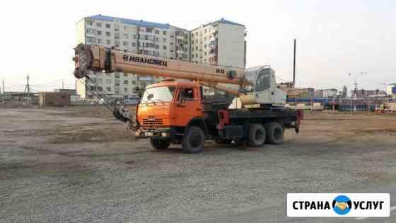 Услуги автокрана 31метр 25тонн Каспийск
