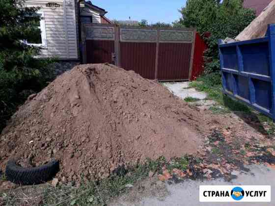 Доставка,Перегной,Земля,Чернозем,Навоз Иваново