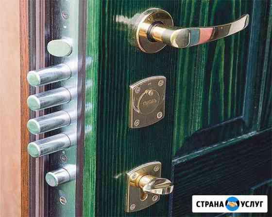 Открытие любых дверей, ремонт замков Петропавловск-Камчатский