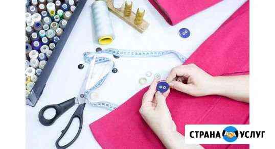 Ремонт и пошив одежды Сыктывкар