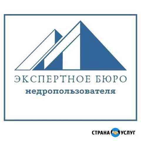 Поверки приборов Якутск