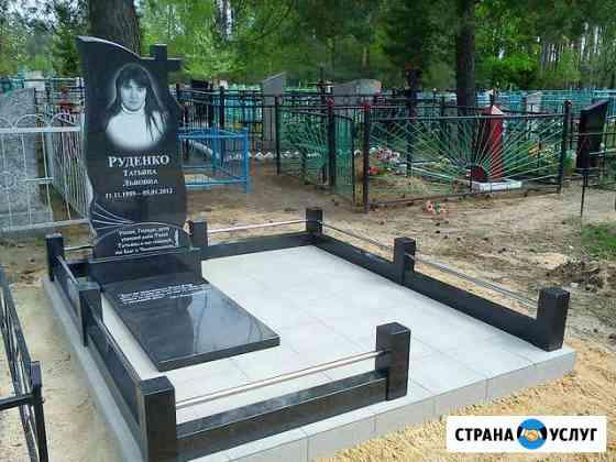 Памятники Кострома