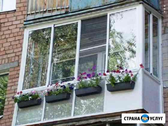 Окна,балконы,двери Смоленск