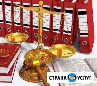 Оказание бухгалтерских услуг Псков