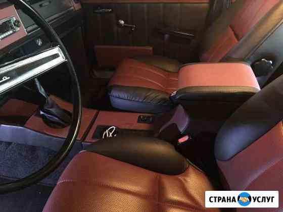 Создай комфорт в своём автомобиле Ульяновск