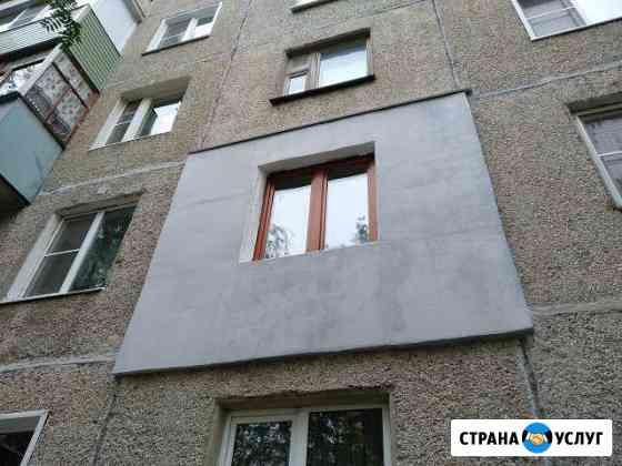 Утепление квартир любой этаж Арзамас
