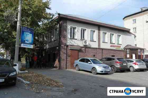 Автоэкспертиза, оценка, юрист Барнаул
