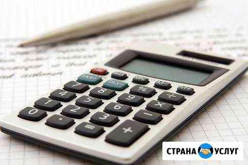 Оказание бухгалтерских услуг Курск