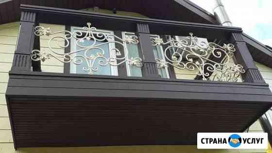 Балкон Пенза