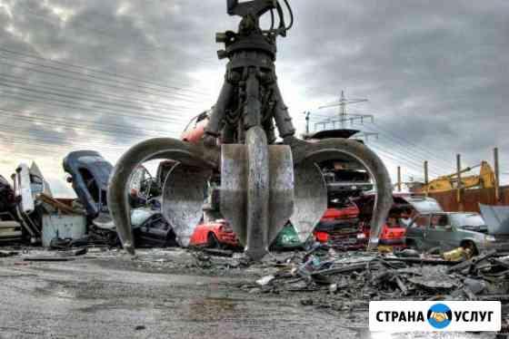 Вывоз металлолома Тольятти