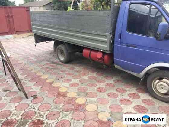 Перевозка грузов Кизляр