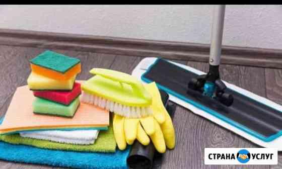 Уборка в квартирах и частных домах, и обеды Нижний Новгород