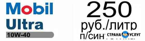 Бесплатная замена моторного масла Строителей 101а Йошкар-Ола