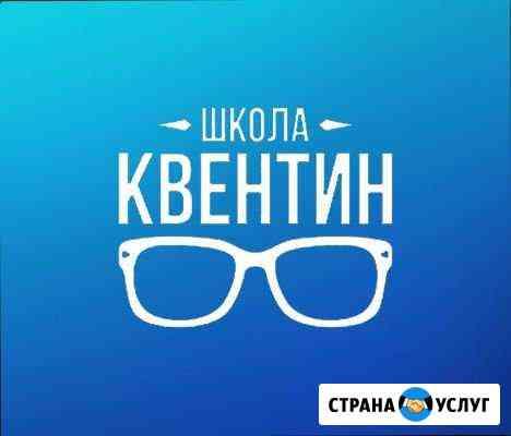 Репетитор егэ огэ, эффективные методики Нижний Новгород