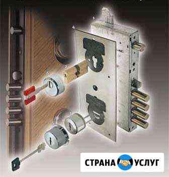Вскрытие,открытие, ремонт, замена любых замков Киров