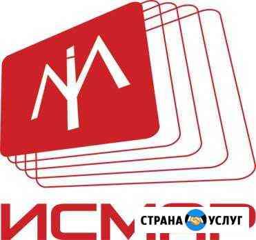 Ответственное хранение/Услуги склада/Грузчики Владимир