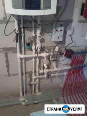 Водопровод, отопление, канализация, сварка скидка Белгород
