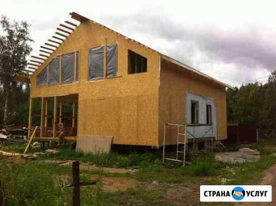 Каркасное строительство домов, пристроек Иваново
