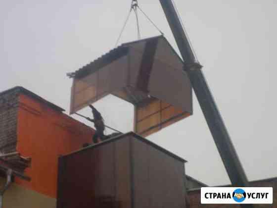 Изготовление/монтаж/демонтаж металлоконструкций Тверь