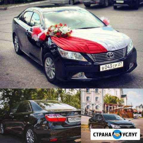 Аренда Авто с водителем Хабаровск