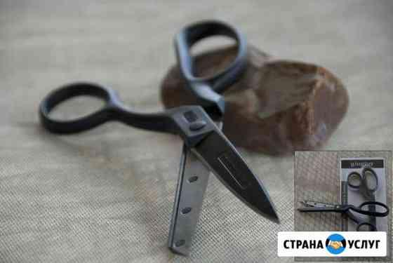 Заточка ножниц и ремонт и наладка швейных машинок Санкт-Петербург