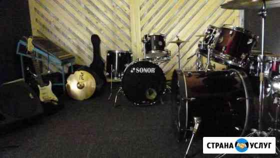 Обучение игре на барабанах(гитаре) Казань