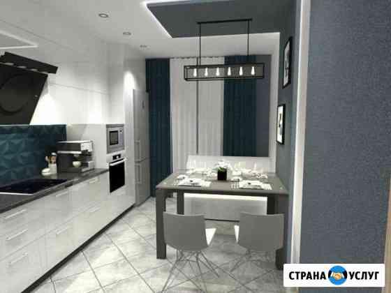 Дизайн кухни Омск