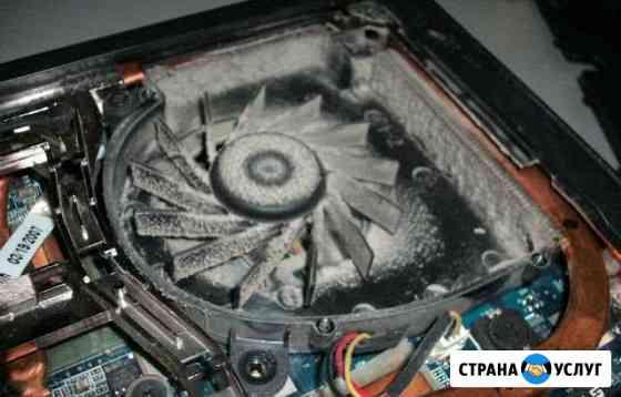 Чистка ноутбуков и компьютеров Сызрань