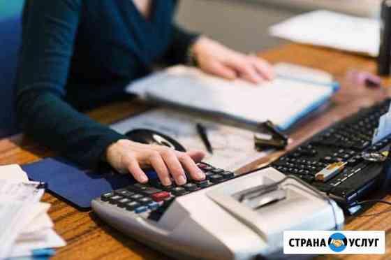 Бухгалтерские услуги Улан-Удэ