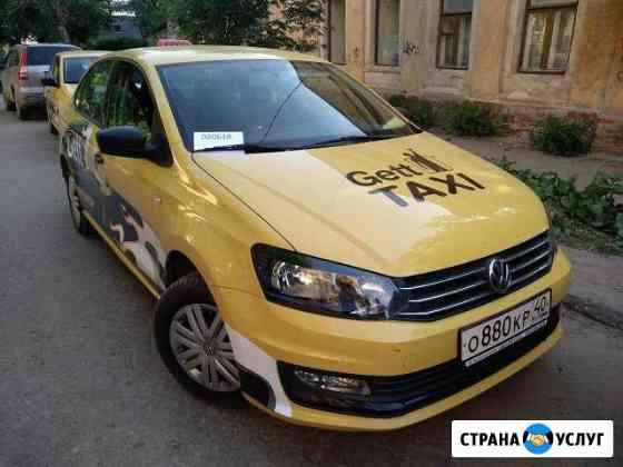 Аренда авто для работы в такси Калуга