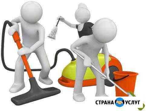 Качественная уборка квартир Курск