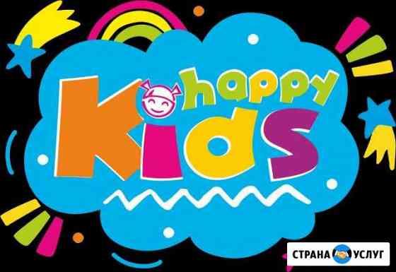 Логопед, подготовка к школе, английский для малыше Кострома