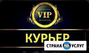 Курьер Смоленск