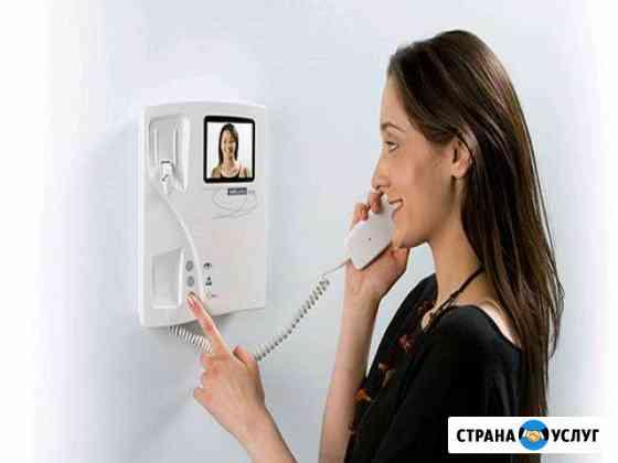 Установка домофонов и пропуск-систем на двери Владикавказ