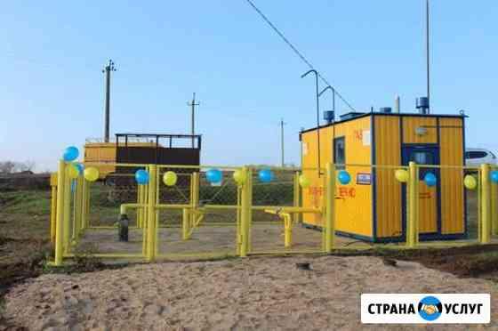 Газоснабжение Воронеж