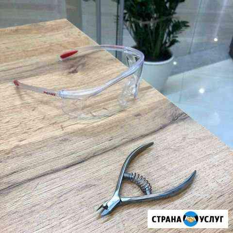 Заточка маникюрного инструмента Сургут